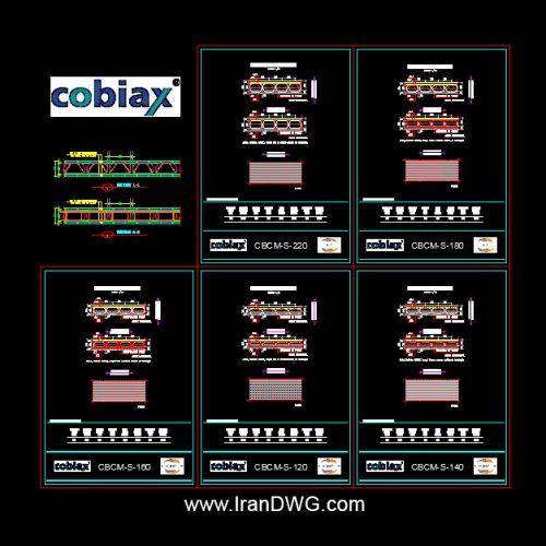 جزییات اجرایی سقف کوبیاکس