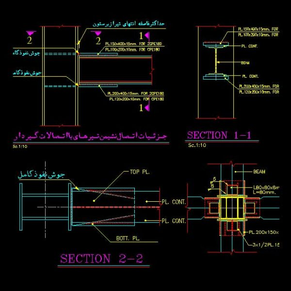 steel-connection-autocad-detail