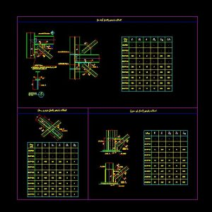 Brace Connection Autocad Detail