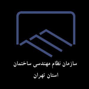 Nezammohandesi-Tehran-Autocad-Logo