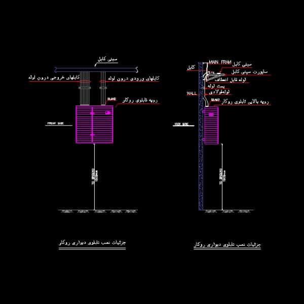 Power Box Autocad Detail - www.IranDWG.com
