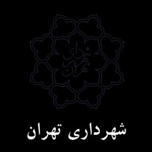 Shahrdari-Tehran-Autocad-Logo