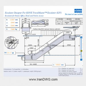 نرم افزار طراحی و محاسبه پله برقی