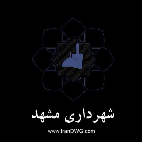 بلاک لوگوی شهرداری مشهد