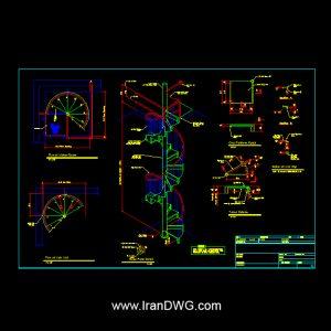 نقشه سازه پله گرد