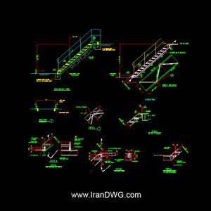 نقشه سازه پله کارگاهی ( ملوانی )