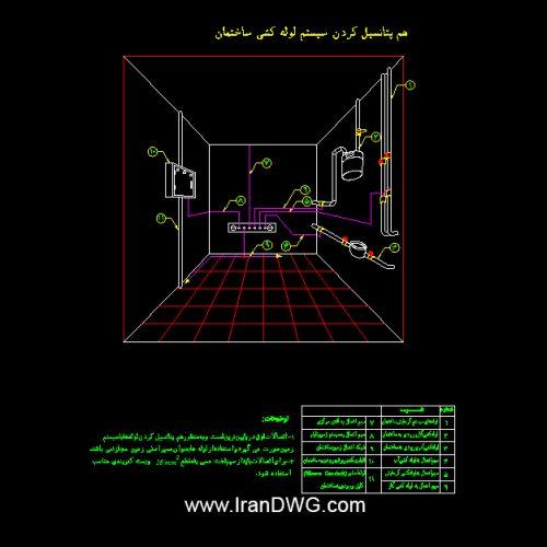 جزییات اجرایی اتوکد همبندی برق تاسیسات داخلی ساختمان