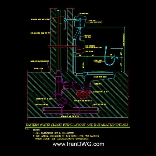 جزییات اجرایی تاسیسات توالت شرقی شماره 2