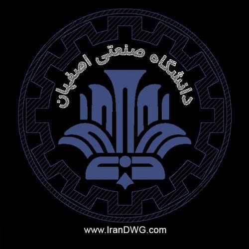 بلاک اتوکد لوگوی دانشگاه صنعتی اصفهان