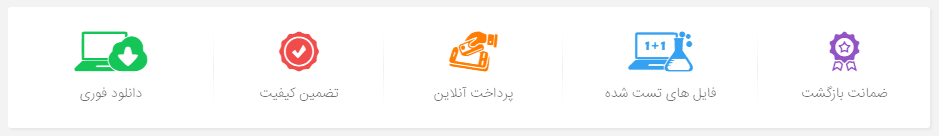IranDWG