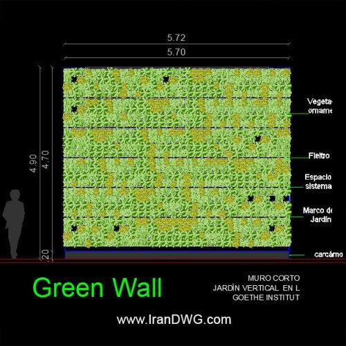 جزییات اجرایی اتوکد دیوار سبز ( باغچه عمودی )