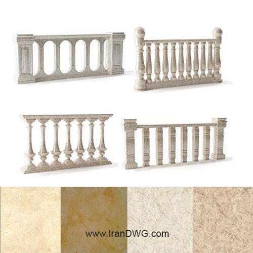 مجموعه آبجکت تری دی مکس نرده رومی و کلاسیک به همراه تکسچر سنگ برای پله و تراس