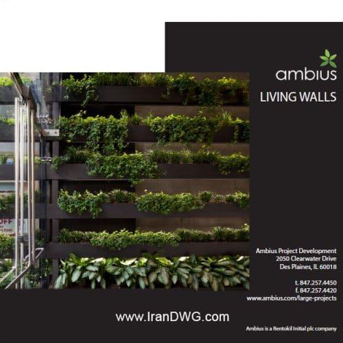 کاتالوگ معماری و طراحی اجریی دیوار سبز و روف گاردن به همراه تصاویر اجرایی