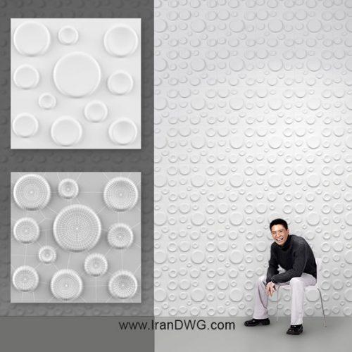 آبجکت تری دی مکس پنل سه بعدی ( پارتیشن ) شماره 1