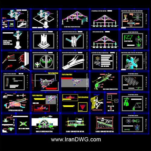 آلبوم نقشه های اتوکد سازه اسپیس فریم شماره 1 به همراه کلیه دیتیل های اجرایی