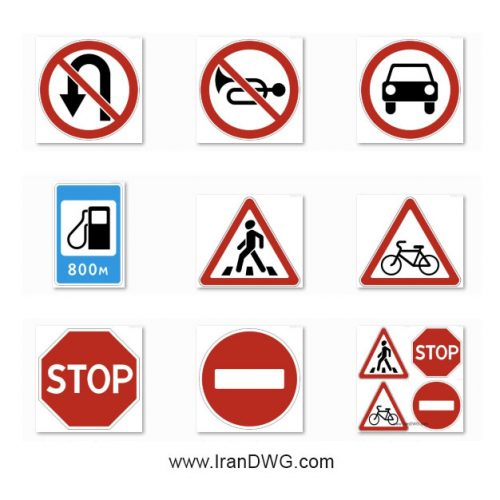 مجموعه تکسچر با کیفیت علایم راهنمایی و رانندگی خیابان و جاده شماره 1 در طرح های مختلف ( 10 طرح متنوع )