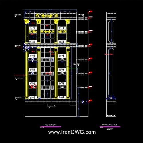 آلبوم نقشه های اتوکد نمای اجرایی کلاسیک به همراه رندر | نقشه اتوکد پلان اجرایی معماری با ابعاد 12*19 ( عرض 12 و طول 19 ) | نقشه اتوکد اجرایی طراحی معماری داخلی و پارکینگ و روف گاردن | تصاویر با کیفیت طرح رندر 3 بعدی | طراحی شده توسط سامانه آنلاین طراحی ساختمان ایران | www.OnlineDWG.comتصاویر با کیفیت طرح رندر 3 بعدی نمای روز و نمای نورپردازی شده شب نمای کلاسیک