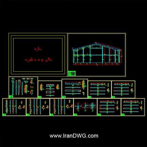آلبوم نقشه های اتوکد سازه و فونداسیون سوله شماره 2 به همراه دیتیل های اجرایی