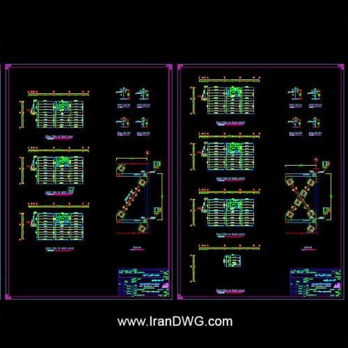 آلبوم نقشه های اجرایی سازه پیچی فولادی مفصلی و گیردار به همراه بادبند برج 11 طبقه