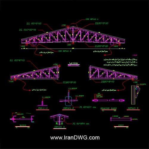 جزییات اجرایی اتوکد سازه خرپا 10 متری طراحی شده برای بار برف