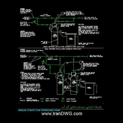 جزییات اجرایی اتوکد تاسیسات سیستم سختی گیر آب ( سافتنر آب )