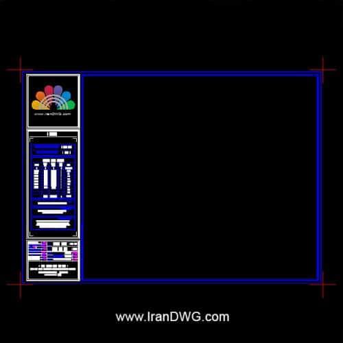 مجموعه بینظیر کادر و جلد نقشه فول داینامیک اتوکد طراحی شده توسط IranDWG شامل : جلد نقشه فول داینامیک برای افزایش شگفت انگیز سرعت کار در اتوکد کادر نقشه جامع در سایز A3 فول داینامیک مجموعه لوگوهای شهرداری ها ، سازمان های نظام مهندسی و ... فول داینامیک وایرایش و اعمال اتومات اطلاعات تاریخ چاپ ، نام فایل اتوکد و ... فول داینامیک مجموعه جامع کاربری ها ، انواع سقف ها ، انواع آلبوم نقشه و ... فول داینامیک و مجموعه جامع دیگر امکاناتی که هر شرکت مهندسی و مشاوری به آن نیاز دارد