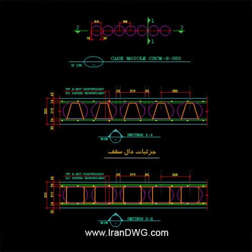 آلبوم نقشه های اجرایی سازه پروژه کوبیاکس شامل : کلیه نقشه های اجرایی سازه ساختمان 7 سقف بتنی فولادی باسیتم قاب خمشی + دیواربرشی کلیه جزییات اجرایی و دیتیل های اتوکد سازهبتنی با سقف کوبیاکس جزییات اجرایی و دیتیل سقف کوبیاکس به همراه جزییات اجرایی و آرماتور بندی جزییات اجرایی و دیتیل فونداسیون ، دیوار برشی و ...