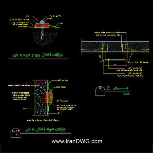 جزییات اجرایی اتوکد پله فلزی قائم نردبانی بام به همراه دریچه دسترسی طراحی شده توسط شرکت مشاور برای شرکت نفت ایران
