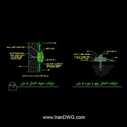 جزییات اجرایی اتوکد پله فلزی قائم مخزنی به همراه دریچه دسترسی