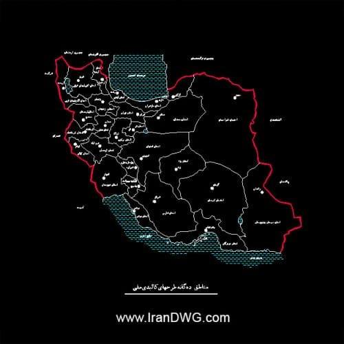 نقشه اتوکد ایران ارائه شده توسط سازمان مسکن و شهرسازی