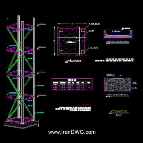 جزییات اجرایی اتوکد سازه و فونداسیون آسانسور به همراه جدول مشخصات و ابعاد
