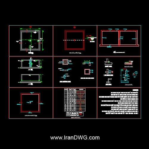 آلبوم نقشه های اتوکد سازه مخزن بتنی طراحی شده توسط مهندسین مشاور