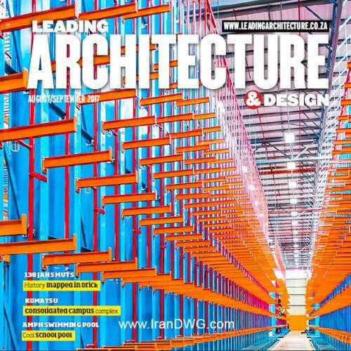 مجله انگلیسی مهندسی معماری Leading Architecture & Design | نسخه الکترونیکی آگوست 2017