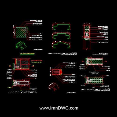 جزییات اجرایی اتوکد قاب فلزی درب به همراه جزییات شاخک های اتصال