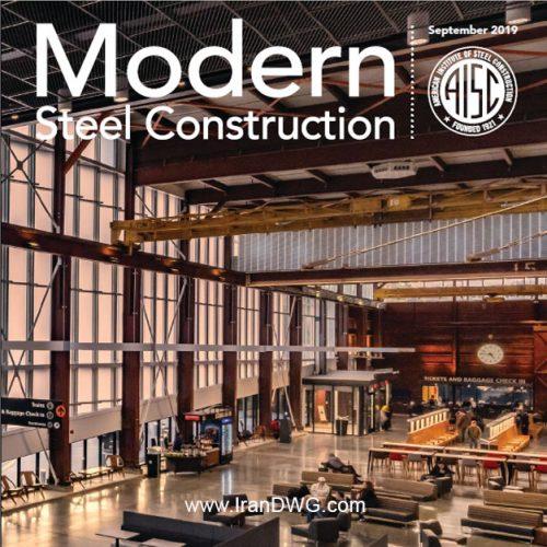 مجله انگلیسی مهندسی عمرانModern Steel Construction | نسخه الکترونیکی سپتامبر 2019