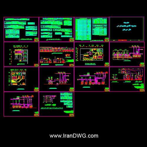 آلبوم نقشه های اتوکد اجرایی تاسیسات موتورخانه هتل و مجتمع تجاری شامل : نقشه های اجرایی اتوکد موتورخانه هتل نقشه های اجرایی اتوکد موتورخانه تجاری نقشه های اجرایی اتوکد موتورخانه استخر ، سونا و جکوزی هتل طراحی شده توسط مهندسین مشاور