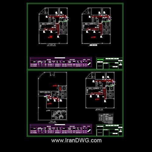 آلبوم نقشه های اجرایی تاسیسات داکت اسپلیت با دفترچه محاسبات شامل : آلبوم نقشه های اتوکد تاسیسات مکانیکی سیستمداکت اسپلیت ( کاربری مسکونی ) دفترچه محاسبات و جزییات یونیت های داکت اسپلیت ، لوله کشی درین و ...