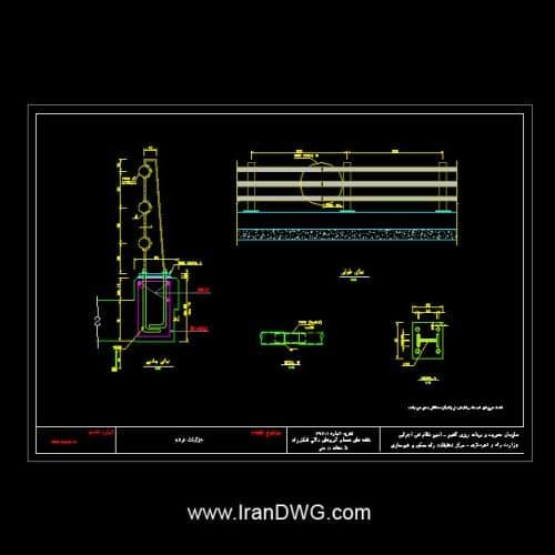 آلبوم نقشه های اتوکد سازه آبروهای راه ( پل بتن آرمه ) شامل : مجموعه نقشه های اتوکد پل های آبروی بتنی در انواع تیپ ها جزییات اجرایی اتوکد زهکشی پل ها ، گاردریل ، کف سازی و ... به همراه جزییات آرماتور گذاری و لیستوفر برای هر تیپ پل بتنی طراحی شده توسط مرکز تحقیقات راه ، مسکن و شهرسازی