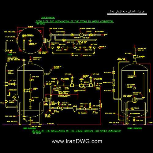 جزییات اجرایی اتوکد منبع کویلی بخار