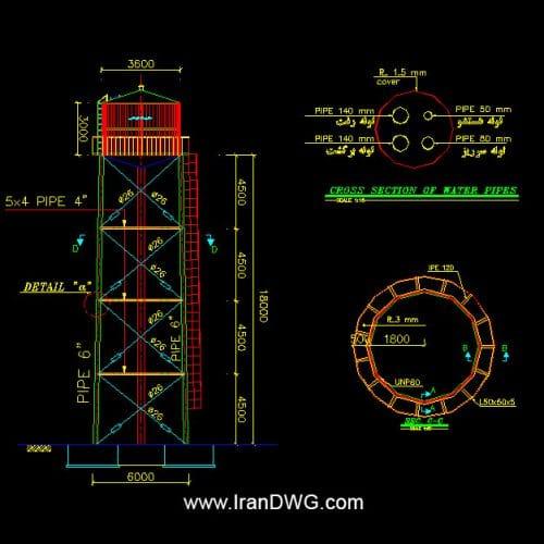 آلبوم نقشه های اتوکد سازه و تاسیسات مخزن آب هوایی شماره شامل : نقشه های اتوکد سازه ، فونداسیون و تاسیسات مخزن آب هوایی باظرفیت 30 مترمکعب کلیه دیتیل های اجرایی سازه ، فونداسیون و تاسیسات مخزن آب هوایی طراحی شده توسط مهندسین مشاور