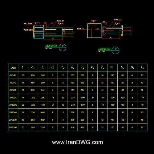 جزییات اجرایی اتوکد اتصالات گیردار جوشی شامل : جزییات اجرایی اتوکد اتصالات گیردار انواع تیر های IPE تک به ستون IPE و باکس جزییات اجرایی اتوکد اتصالات گیردار انواع تیر های IPE دوبل به ستون IPE و باکس جزییات اجرایی اتوکد اتصالات گیردار انواع تیرورق های متداول به ستون IPE و باکس طراحی شده توسط شرکت مهندسین مشاور ایرانی