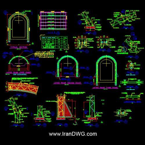 جزییات اجرایی تونل زیرزمینی با فریم لتیس شامل : جزییات اجرایی سازه تونل دسترسی با فریم لتیس به همراه جزییات ، دیتیل ها و توضیحات اجرایی طراحی شده توسط شرکت مهندسین مشاور برای مترو تهران