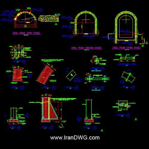 جزییات اجرایی تونل زیرزمینی با پروفیل فولادی شامل : جزییات اجرایی سازه تونل دسترسی با مقطع پروفیل فولادی به همراه جزییات ، دیتیل ها و توضیحات اجرایی طراحی شده توسط شرکت مهندسین مشاور برای مترو تهران