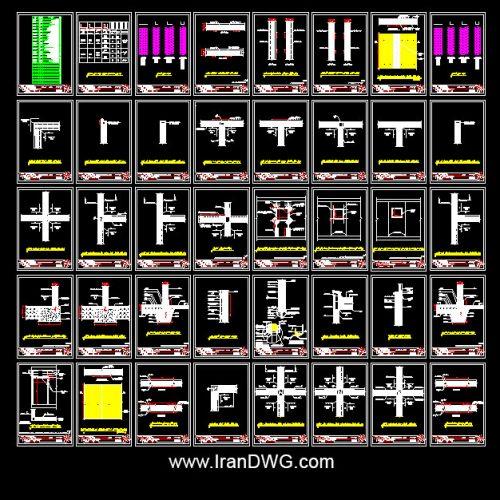 پک نقشه و دیتیل اتوکد سازه تری دی پنل | 3D Panel | کلیه دیتیل ها و جزییات اجرایی سازه طراحی شده با تری دی پنل کلیه دیتیل ها و جزییات اجرایی اتصالات ، آرماتور بندی و ... | به همراه جزییات اجرایی فونداسیون و ... | تهیه شده توسط شکت مهندسین مشاور